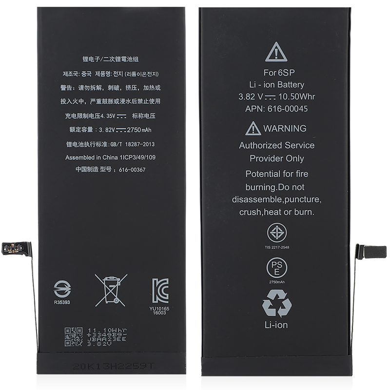 Soshine Replacement Battery Compatible with iP 6SP 7G 7P 8P SE